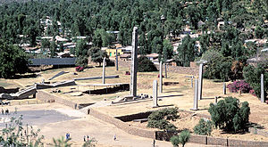 The Northern Stelae Park in Axum with the King Ezana's Stele at the centre and the Great Stele lies broken.