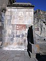 Ayrivank Monastery Այրիվանք 110.jpg