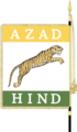 Azad hind flag.png