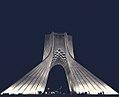 Azadi Tower, 11-09-2017.jpg