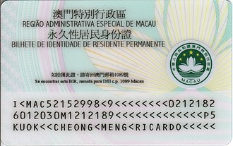 Macau Resident Identity Card - Image: BACK OF MACAU ID CARD