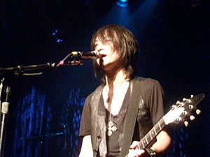 Boom Boom Satellites - Michiyuki Kawashima performing at Irving Plaza.