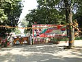 BJP Office in New Delhi - panoramio.jpg