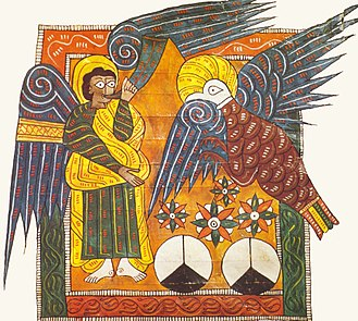Seven trumpets - The Fourth Angel sounds his trumpet, Apocalypse 8. Beatus Escorial.