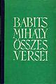 Babits osszes 1942.jpg