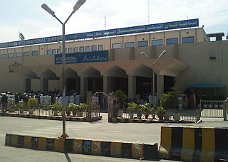 Bacha Khan International Airport airport