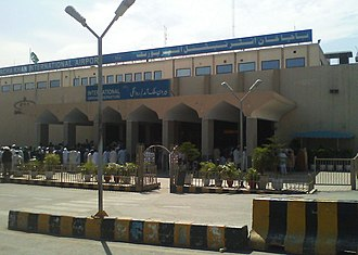 Bacha Khan International Airport - Image: Bacha Khan International Airport Peshawar KPK