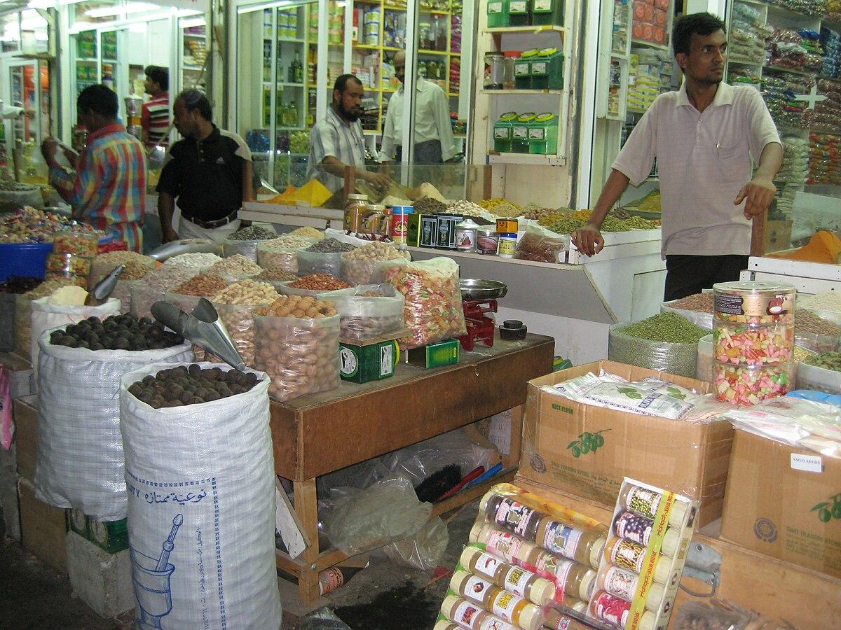 Manama – Travel guide at Wikivoyage