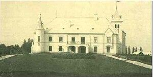 Bajnski Dvori Castle - Image: Bajnski Dvori (Chateau de Bajna) croatie 1913
