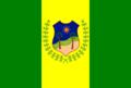 Bandeira de Itaiçaba.png