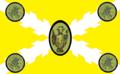 Bandera de la ciudad de Comayagua.png