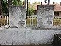 Baničina, Smederevska Palanka 02.jpg