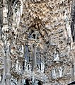 Barcelona Sagrada familia sculptures in the Nativity Facade 05.jpg