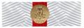 Baton van het Tapperhedskors Denemarken 2011.png