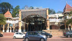 Bazaar Warisan