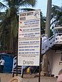 Beach Safety Rules (4175226961).jpg