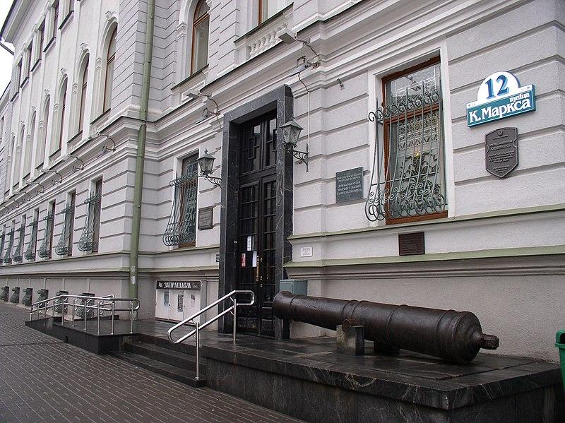 800px-Belarus-Minsk-National_museum_of_h