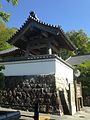 Bell tower of Komyoji Temple from outer side.jpg