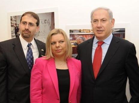 Benjamin-Sara Netanyahu-Dan Shapiro