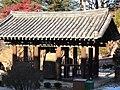 Beomjonggak, Buseoksa, Yeongju (영주 부석사 범종각) - panoramio.jpg