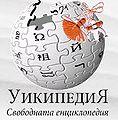 Bg wikipedia martenitsa.jpg