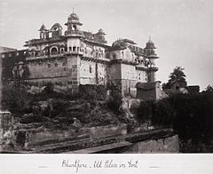 Bhurtpore - Old Palace in Fort LACMA M.90.24.69.jpg