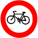 Bicycles prohibited (Israel road sign).png