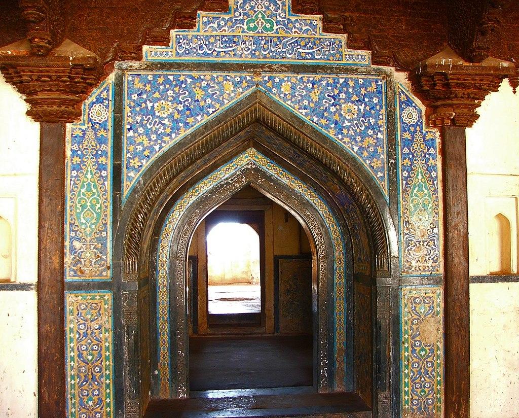 Bidar - Fort (4279741862).jpg