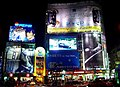 Big advertisements on Central Pictures New World Building 2006-01-11 night.jpg