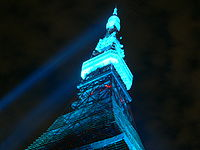 BlueTokyoTower.JPG