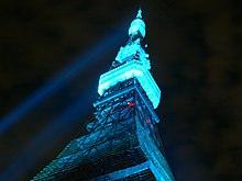 Informações sobre a Torre de Tókio 220px-BlueTokyoTower