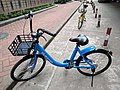 Bluegogo-bike.jpg