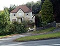 Boarded-up house, Mountain Road, Caerphilly - geograph.org.uk - 2561784.jpg