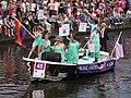 Boat 45 Make America Gay Again, Canal Parade Amsterdam 2017 foto 5.JPG