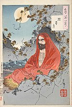 The founder of Zen Bodhidharma