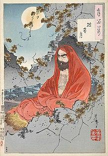 Bodhidharma Indian-Chinese philosopher and Buddhist Monk