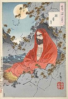 Зен - Зен приче 220px-BodhidharmaYoshitoshi1887