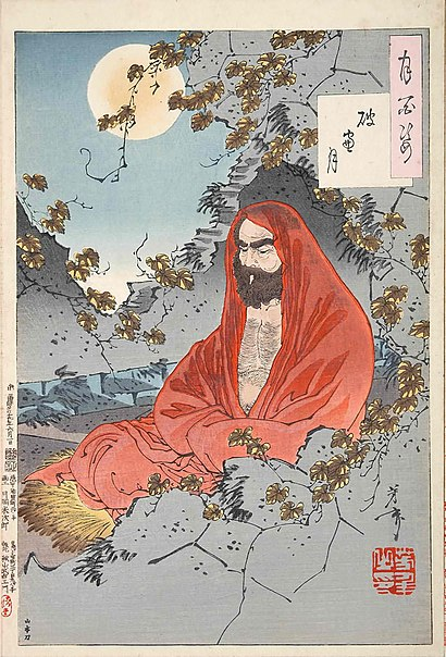 Bodhidharma Yoshitoshi woodcut illustration (late 19th century) – History of Kung Fu