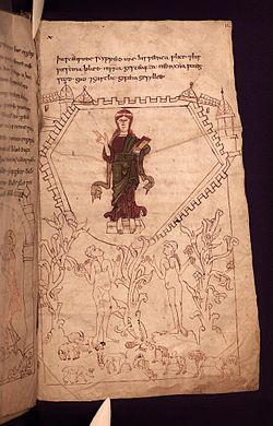 image illustrative de l'article Manuscrit Junius