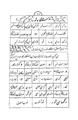 Bohourolalhan p37.pdf