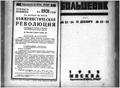 Bolshevik 1930 No23-24.pdf