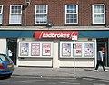 Bookies in Stoke Road - geograph.org.uk - 1374442.jpg