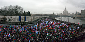 Boris Nemtsov's March (2).jpg