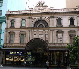 Royal Arcade, Melbourne - Image: Bourke street mall facade of royal arcade melbourne
