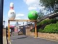 Bowling Entrance - geograph.org.uk - 3052572.jpg