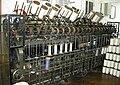 Bradford Industrial Museum 063.jpg