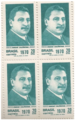 Brazilian postage stamps featuring Pandia Calogeras.png