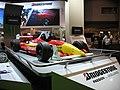 Bridgestone Auto Show.JPG