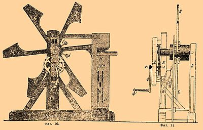 Brockhaus and Efron Encyclopedic Dictionary b34 553-2.jpg