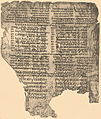 Brockhaus and Efron Jewish Encyclopedia e1 607-0.jpg